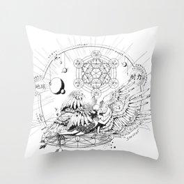 Seraphim Ninefold Ardour Throw Pillow