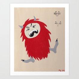 Little Monsters - Bad Monster Art Print