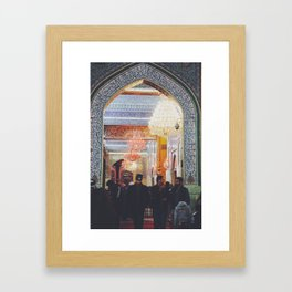 Turquoise Arch Framed Art Print