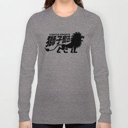 Furious Efforts Long Sleeve T-shirt