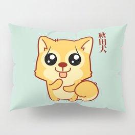 Kawaii Hachikō, the legendary dog (Green) Pillow Sham