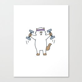 Workout Moo Canvas Print