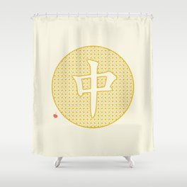 Chinese Character Centre / Zhong Shower Curtain