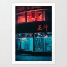Night Shift, Melbourne Art Print