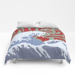 Wavy Baby Comforters