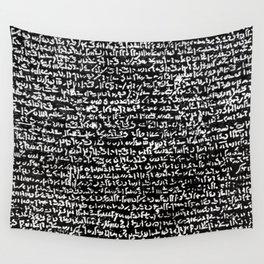 Rosetta Stone Wall Tapestry