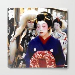 Japanese Parade  Metal Print