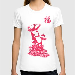 The Year of Rat 2020 - Red T-shirt