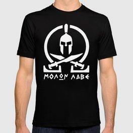 Molon Labe Omega Crossed Swords T-shirt