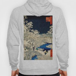 Ukiyo-e, Ando Hiroshige, Yuhi Hill and the Drum Bridge at Meguro Hoody