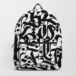 calligraphy pattern 5 - black and white typography design Backpack