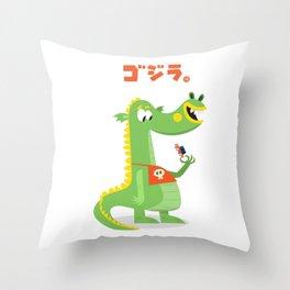 Godzilla! Throw Pillow