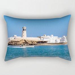 Sur Lighthouse - Oman Rectangular Pillow