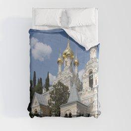 Alexander - Newski - Church - Yalta Comforters