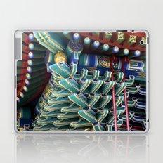 Welcome to China Town Laptop & iPad Skin