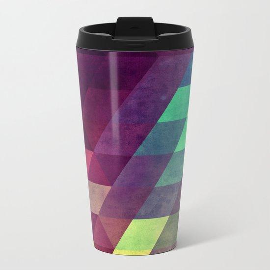 Vynnyyrx Metal Travel Mug