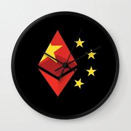 China flag ethereum Wall Clock