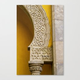 Yellow Arch Canvas Print