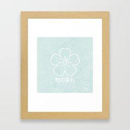 mono no aware – blue Framed Art Print
