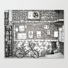 Un vélo en Chine Canvas Print