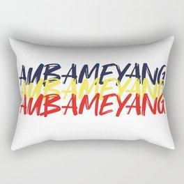 Aubameyang - Football Chant Rectangular Pillow