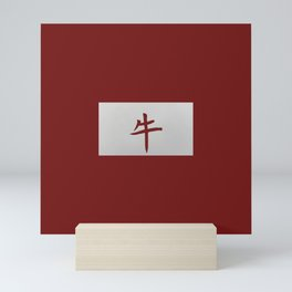 Chinese zodiac sign Ox red Mini Art Print