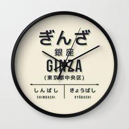 Vintage Japan Train Station Sign - Ginza Tokyo Cream Wall Clock
