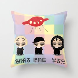 who are u? Throw Pillow