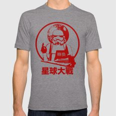 Empire - Convert - Star Wars, Stormtrooper LARGE Mens Fitted Tee Tri-Grey