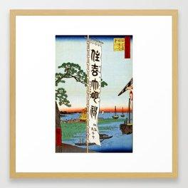 Utagawa Hiroshige Sumiyoshi Festival Tsukudajima Framed Art Print