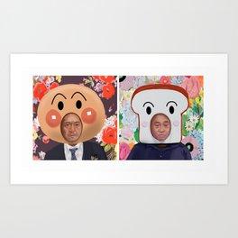 Anpanman Matsumoto and Shokupanman Hamada Art Print