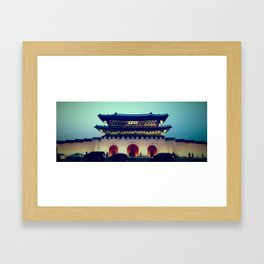 Seoul Nights Framed Art Print