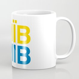 KYIV Coffee Mug
