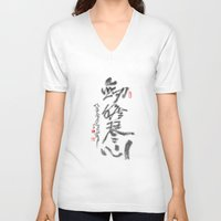 calligraphy V-neck T-shirts featuring CHINESE CALLIGRAPHY by Leo Wang