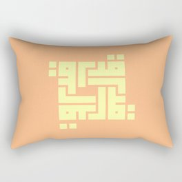 Faith ( Arabic Calligraphy ) Rectangular Pillow