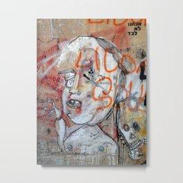 Tel Aviv Street Art / We Are Not Alone Metal Print