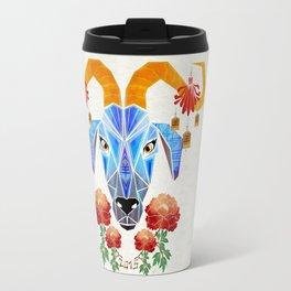 chinese goat Travel Mug