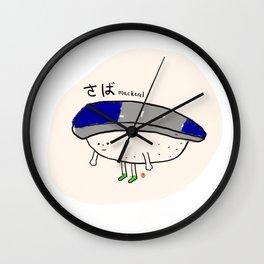 Mackerel Wall Clock