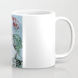Our Young Bones Coffee Mug