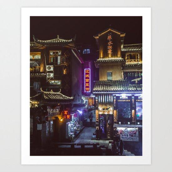 Fenghuang, China Art Print