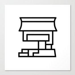 Calli Canvas Print