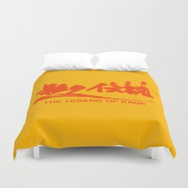 The Legend of Kage Duvet Cover