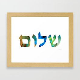 Shalom 15 by Sharon Cummings Framed Art Print
