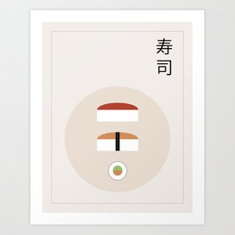 Sushis plate Art Print