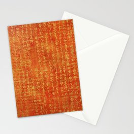 Orange with Gold Script Stationery Cards
