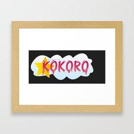 You broke my kokoro Framed Art Print