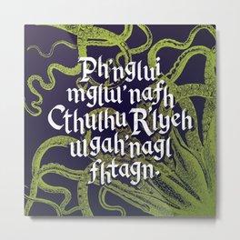 Cthulhu Waits Dreaming Metal Print