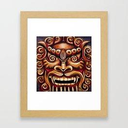 Asian Lion Art Print Framed Art Print
