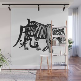 Year of the Tiger Wall Mural