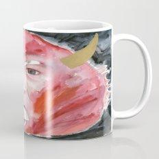 I feel angry Coffee Mug